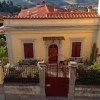 Sale  Terraced House in  Fiesole